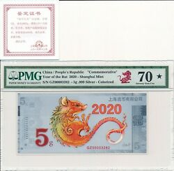 Shanghai Mint China 5g.999 Silver 2020 Comm. Colorized - Rat Pmg 70