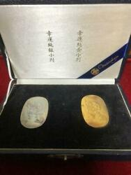 [rare Goods] Good Luck Pure Gold Pure Silver Tax Set Gold 10g Silver 8g