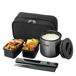 Tiger Thermos Thermal Insulation Lunch Box Stainless Steel Lunch Jar Tea Bowl Ap