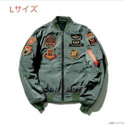 Strict-g Alpha Industries Light Ma-1 One Year War Zeon Armed Forces Model L