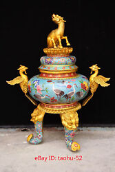 Collecting Chinese Antique Pure Copper Cloisonne Phoenix Ear Beast Lid Incensory