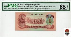 Plan For Auction 计划拍卖 Rare China Banknote 1960 1 Jiao, Pmg 65e, Sn6845290