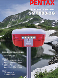 Pentax Smt888-3g Can Receive 2 Frequencies, Gps And Glonass From Japan F/s