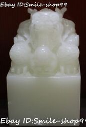 Unique Natural White Jade Pure Hand Carved Dragon Imperial Seal Stamp Signet