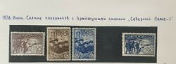 Ussr 1938 • Sol 602-5 • 10 - 50 Cop. Removal Of Polar Explorers Of The Statio
