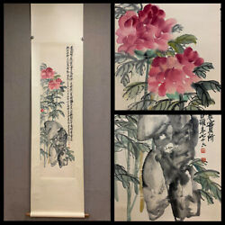 Km11148 Living National Treasure Work Chinese Antiques Vertical Axis Autograph