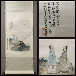 Km11238 Living National Treasure Work Chinese Antiques Vertical Axis Autograph