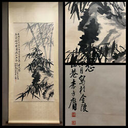 Km11228 Living National Treasure Work Chinese Antiques Vertical Axis Autograph