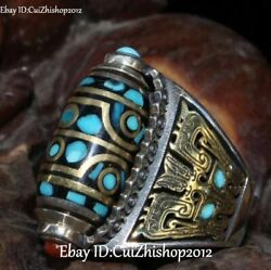 Tibet Silver Gilt Natural Turquoise Coral Scripture Ring Can Made All Size Rings
