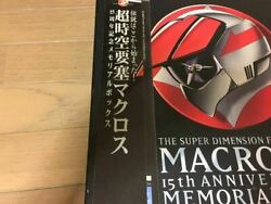 Super Space-time Fortress Macros Laser Disc 15th Anniversary Telephone Card