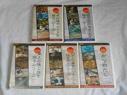 Taste Of Japan Traditional Foods What Have The Japanese Eaten Dvd Volumes Food