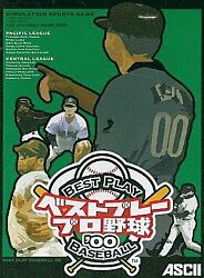 Best Play Professional Baseball And03900 Used Goods