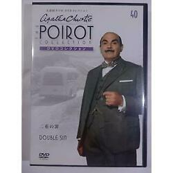 Dvd Agatha Christie Detective Poirot 65 Volumes Postage Included