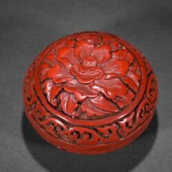 Chinese Lacquerware Box Japan Lacquerwork Small Flower Antique Keepsake Boxes