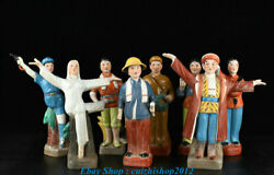 12 Old China Colored Porcelain Carving Anti-japanese Period Hero Statue Set