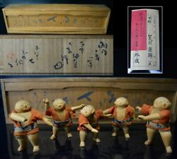 The 2nd Doll One-article Exhibition Meiji Period Kamo Dolls Wood-in-the-tree