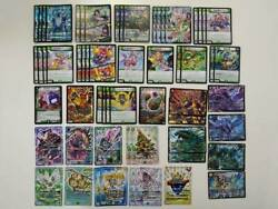 Duel Masters Crevass One Shot Deck Esmel Mitsair Life Earth And Roaring