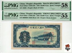 Plan For Auction 计划拍卖 China Banknote 1950 50000 Yuan Pmg 55/58 Sn10285