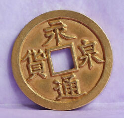 Chinese Five Dynasties And Ten Countries Yon Tung Quan Huo Silver And Gold Coin
