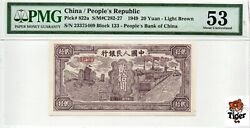 Plan For Auction 计划拍卖 China Banknote 1949 20 Yuan Pmg 53 Sn23375469 帆船火车