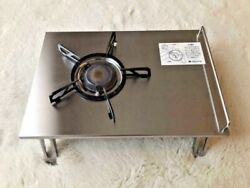 Snow Peak Giga Power Plate Burner L1 Gs-400 Stainless Steel Discontinued Gc Used