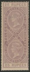India 1869 Qv Telegraph 25r, Die I, Wmk Crown Over India. Mnh .