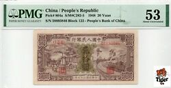 Plan For Auction 计划拍卖 China Banknote 1948 20 Yuan Pmg 53 Sn58893846 驴子火车