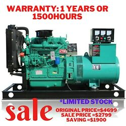 30kw Military Power Diesel Generator 3 Phase Alternator House Power Kit Outage