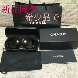 Emergency Price Pearl Sunglasses Final Sold Out Immediately No.4179