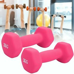 2 X 2kg Iron Pvc Encased Hex Dumbbell Home Gym Workout Hand Weights For Children