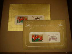50th Anniversary Stamps Of Emperor Showaand039s Reign Small Seat 50 Yen Sheets With