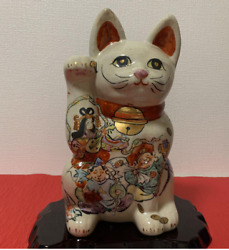 Japanese Tradition Beckoning Cat Japanese Ornaments Mino Ware Seven Lucky Gods M