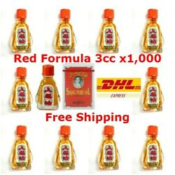 Siang Pure Oil Massage Dizzy Nasal Congestion Insect Bite Relief Red 3cc X1,000