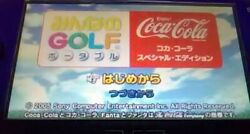 Yupack Shipping Included Everybody39s Golf Portable Cocacola Special Edition Psp