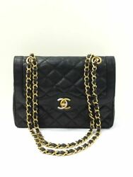 Paris Limited Edition Flap Ram Leather Materasse Double Chain No.3237