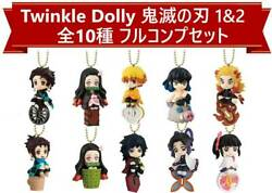 257 Deviland039s Blade Twinkle Dolly All 10 Species Full Comp Limit Rare Ogmen