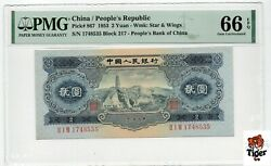 Plan For Auction 计划拍卖 Chinese Banknote 1953 2 Yuan, Pmg 66epq, Sn1748535