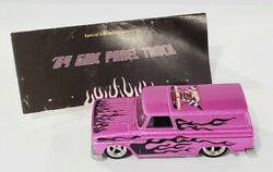 Hot Wheels 13th Nationals Pink '64 Gmc Panel Truck Mint Very Nice