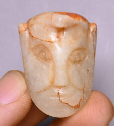 3cm Old China Hetian Jade Carving Dynasty Palace People Face Amulet Pendant
