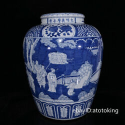 16 China Antique Porcelain Ming Wanli Blue And White Open Film Character Jar