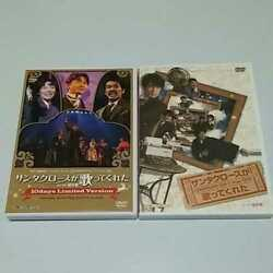 Prompt Decision Caramel Box 25th Christmas Tour Dvd 10days Limited Set Sung B