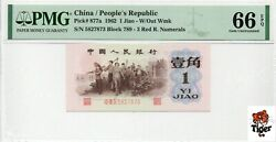 Plan For Auction 计划拍卖 Chinese Banknote 1962 1 Jiao, Pmg 66epq, Sn5827873