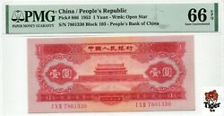 Plan For Auction 计划拍卖 Chinese Banknote 1953 1 Yuan Pmg 66epq Sn7801330