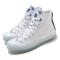 Converse Chuck Taylor All Star 70 Hi Lay Zhang White Porcelain Unisex 170624c