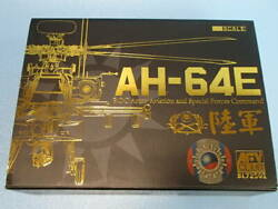Afv Club 172 Taiwan Army Ah64e Completed Model Bl72s01