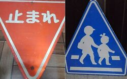 Real Authentic Stop School Zone Set Large Jp Traffic Road Sign Japanese Aluminum