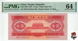 Plan For Auction 计划拍卖 Chinese Banknote 1949 1000 Yuan Pmg 40 Sn37040194