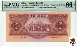 Plan For Auction 计划拍卖 Chinese Banknote 1949 100 Yuan, Pmg 64, Sn0340675