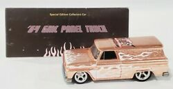 Hot Wheels 13th Nationals '64 Gmc Panel Truck Bright Copper Mint Very Nice