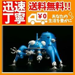 Ghost In The Shell S.a.c. 2nd Gig Ex Alloy Tacikoma Non-scale Painted Figure